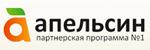 CPA Network Apelsin-1 Logo