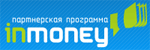 CPA Network InMoney.su Logo